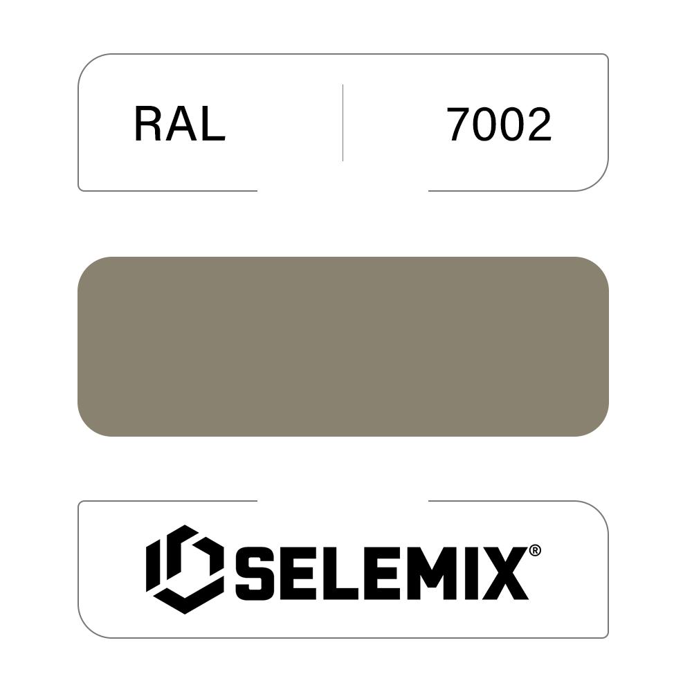 Грунт-эмаль полиуретановая SELEMIX 7-525 Глянец 70% RAL 7002 Оливково-серый 1кг