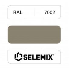 Грунт-эмаль полиуретановая SELEMIX 7-536 Глянец 70% RAL 7002 Оливково-серый 1кг
