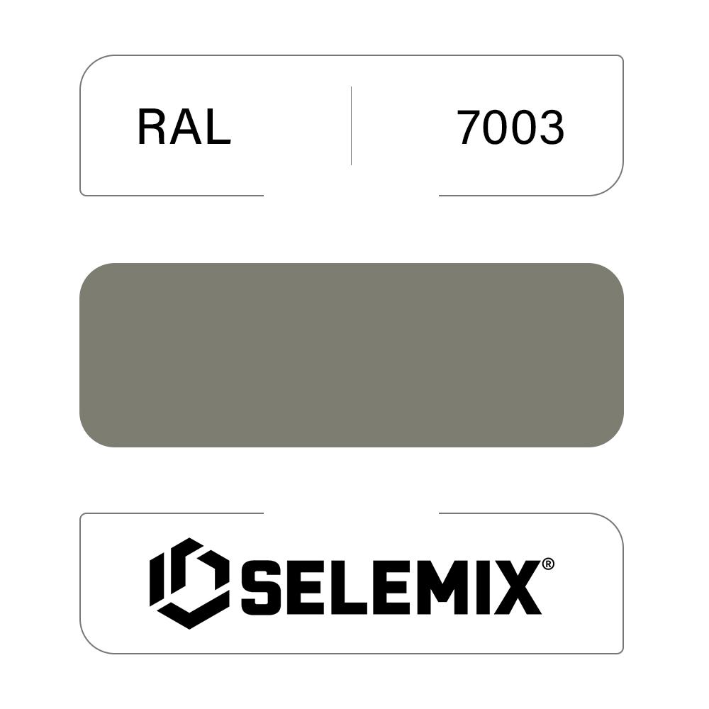 Грунт-эмаль полиуретановая SELEMIX 7-534 Глянец 50% RAL 7003 Серый мох 1кг