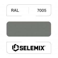Эмаль синтетическая быстросохнущая SELEMIX 7-610 RAL 7005 Мышино-серый 1кг