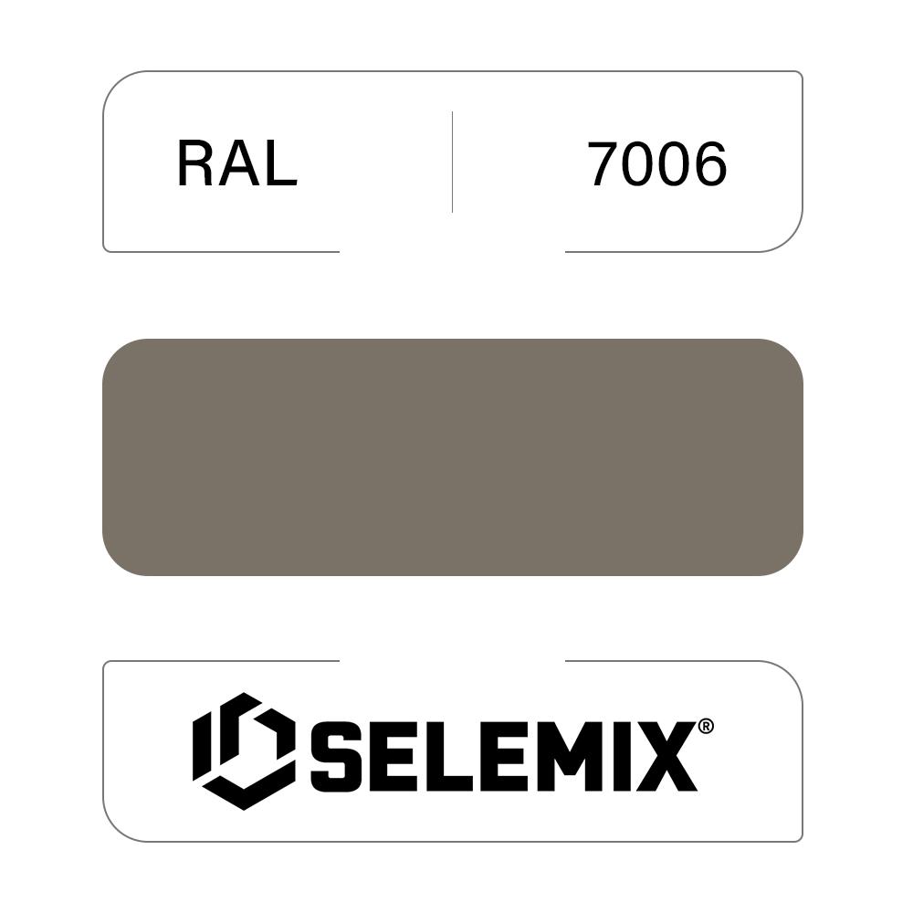 Эмаль хлор-алкидная быстросохнущая SELEMIX 7-910 RAL 7006 Бежево-серый 1кг