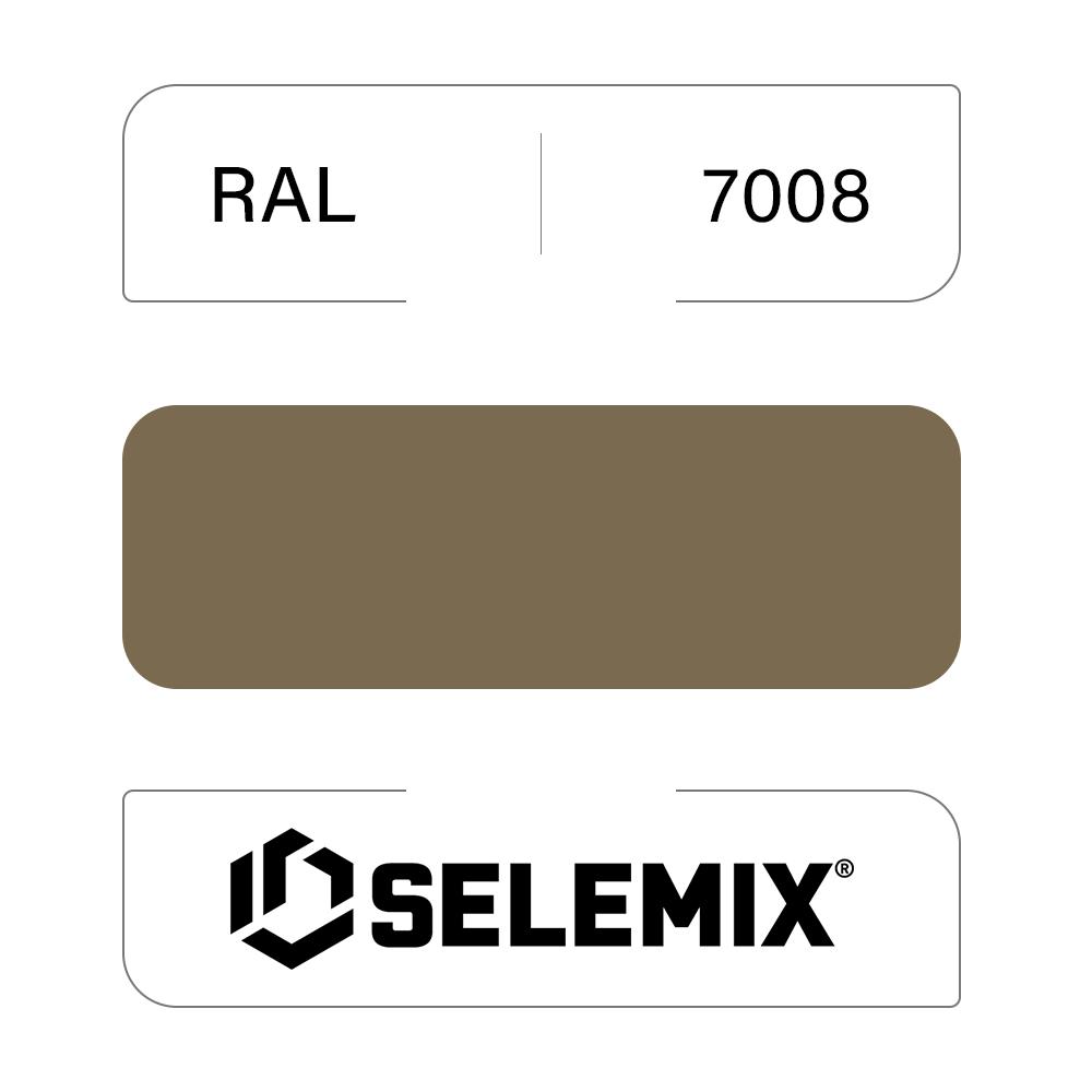 Эмаль полиуретановая EXTRA SELEMIX 7-512 Глянец 90% RAL 7008 Серое хаки 1кг