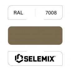 Грунт-эмаль полиуретановая SELEMIX 7-538 Глянец 80% RAL 7008 Серое хаки 1кг