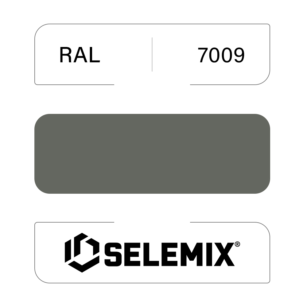 Грунт-эмаль полиуретановая SELEMIX 7-532 Глянец 30% RAL 7009 3елено-серый 1кг