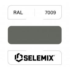 Грунт-эмаль полиуретановая SELEMIX 7-538 Глянец 80% RAL 7009 3елено-серый 1кг