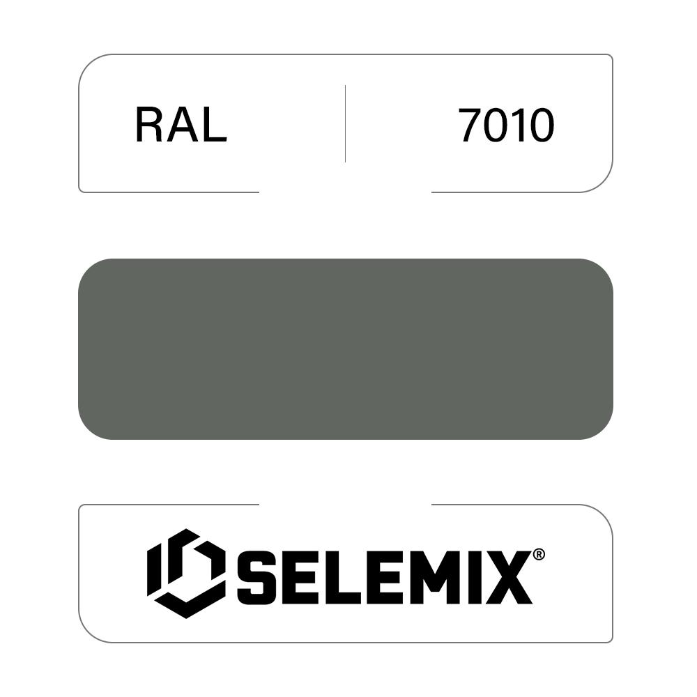 Грунт-эмаль полиуретановая SELEMIX 7-525 Глянец 70% RAL 7010 Брезентово-серый 1кг