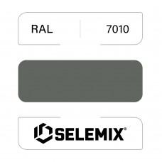 Грунт-эмаль полиуретановая SELEMIX 7-538 Глянец 80% RAL 7010 Брезентово-серый 1кг