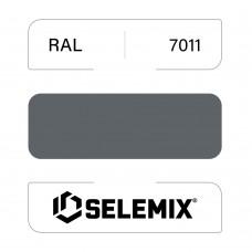 Грунт-эмаль полиуретановая SELEMIX 7-538 Глянец 80% RAL 7011 Железно-серый 1кг