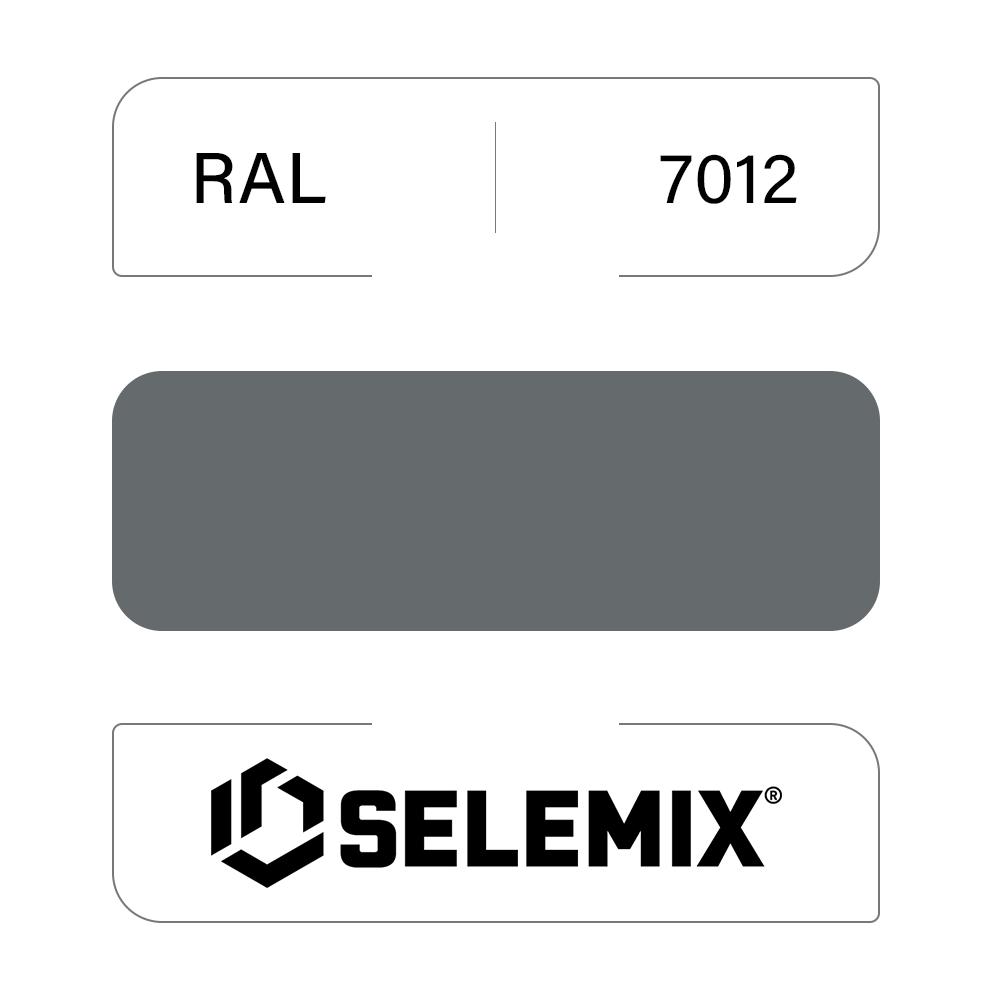 Грунт-эмаль полиуретановая SELEMIX 7-530 Глянец 10% RAL 7012 Базальтово-серый 1кг
