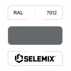Грунт-эмаль полиуретановая SELEMIX 7-538 Глянец 80% RAL 7012 Базальтово-серый 1кг