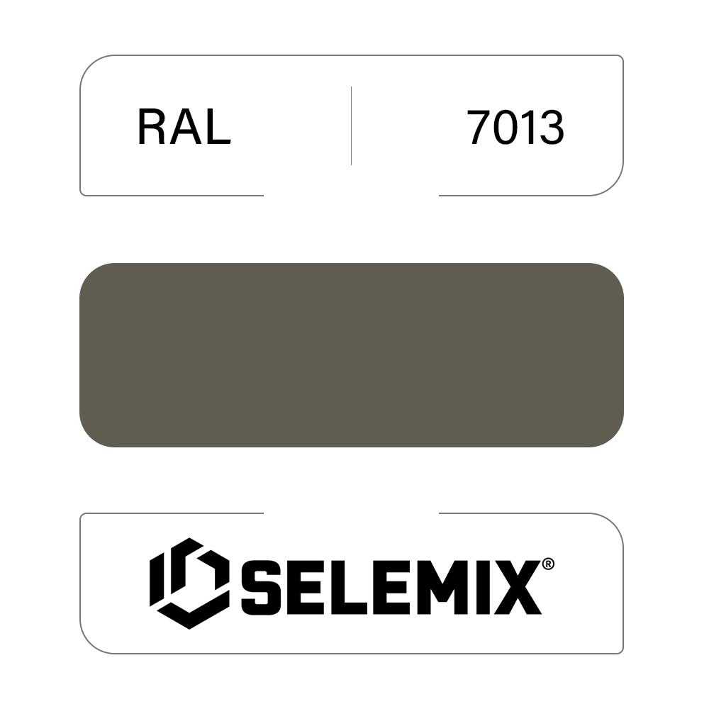 Эмаль полиуретановая EXTRA SELEMIX 7-512 Глянец 90% RAL 7013 Коричнево-серый 1кг