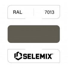 Грунт-эмаль полиуретановая SELEMIX 7-536 Глянец 70% RAL 7013 Коричнево-серый 1кг