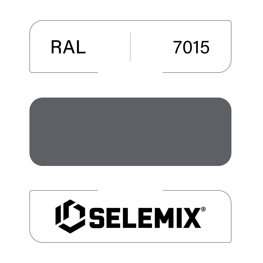 Грунт-эмаль полиуретановая SELEMIX 7-534 Глянец 50% RAL 7015 Сланцево-серый 1кг