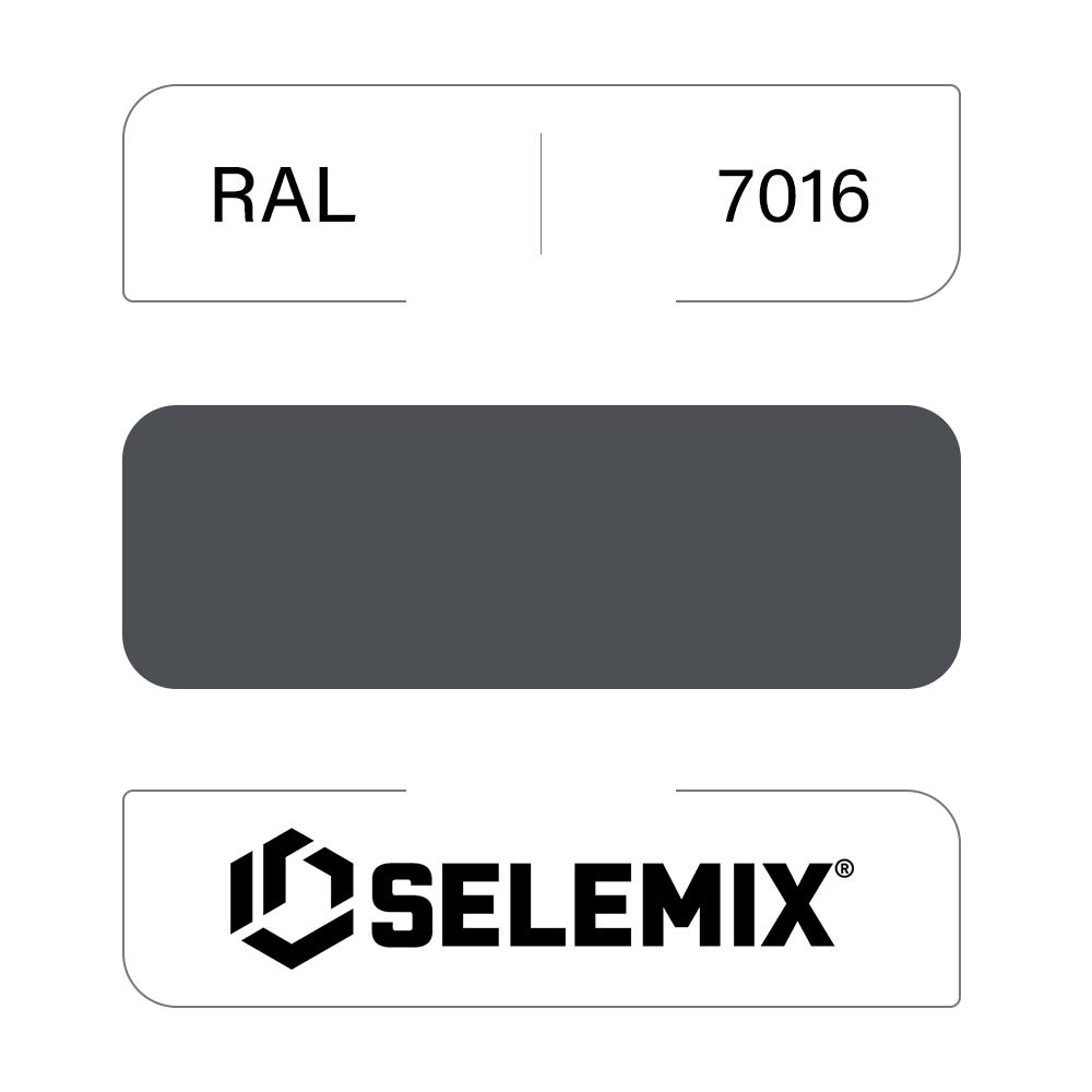 Эмаль полиуретановая EXTRA SELEMIX 7-512 Глянец 90% RAL 7016 Антрацитово-серый 1кг