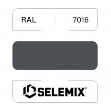 Грунт-эмаль полиуретановая SELEMIX 7-538 Глянец 80% RAL 7016 Антрацитово-серый 1кг