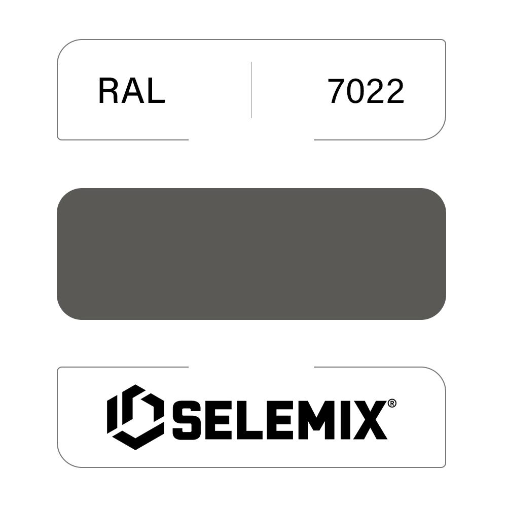 Грунт-эмаль полиуретановая SELEMIX 7-534 Глянец 50% RAL 7022 Серая умбра 1кг
