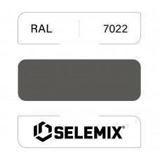 Грунт-эмаль полиуретановая SELEMIX 7-538 Глянец 80% RAL 7022 Серая умбра 1кг