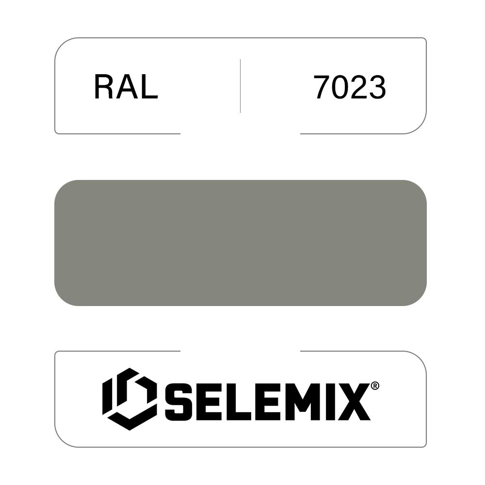 Эмаль полиуретановая EXTRA SELEMIX 7-512 RAL 7023 Серый бетон 1кг