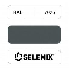 Грунт-эмаль полиуретановая SELEMIX 7-525 Глянец 70% RAL 7026 Гранитовый серый 1кг