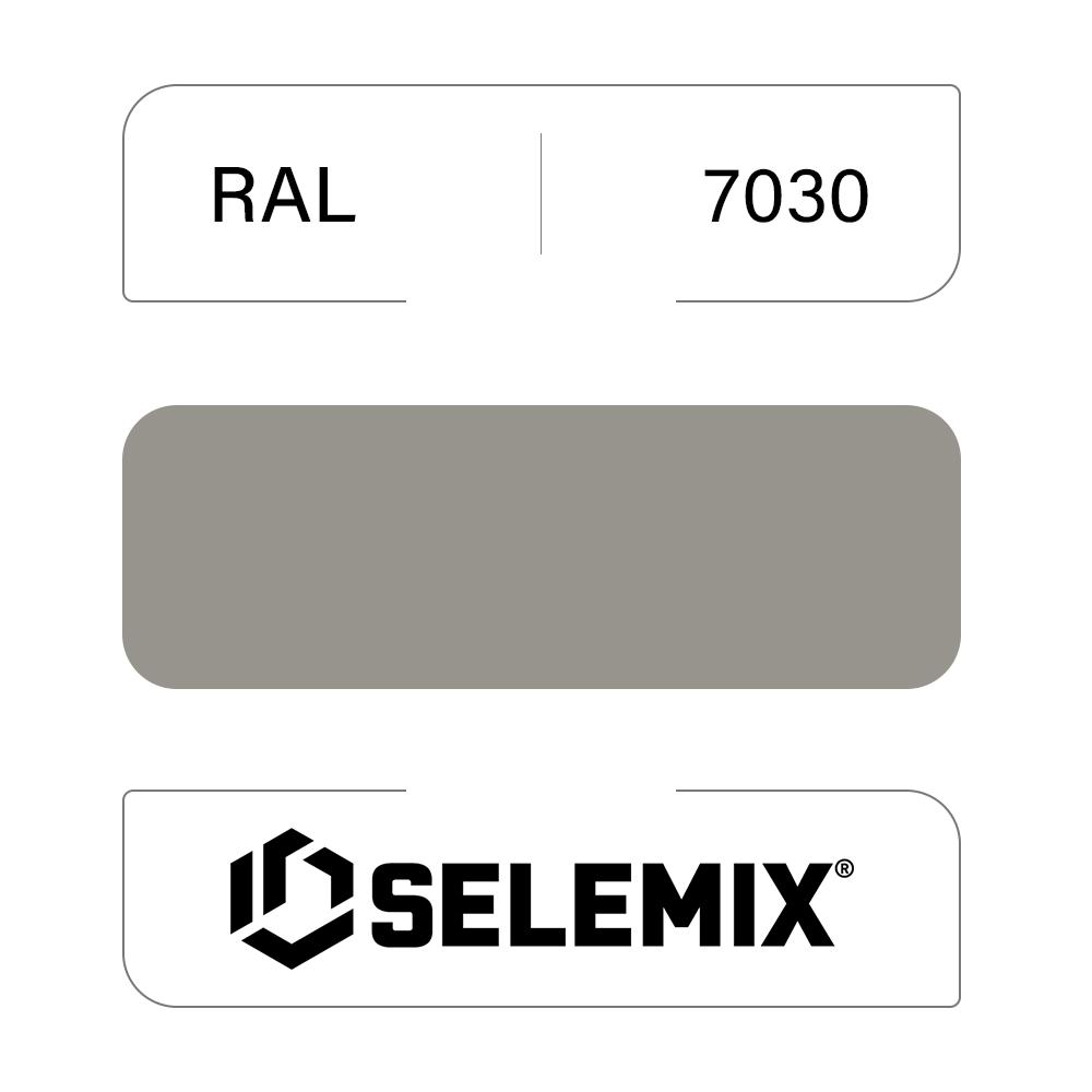 Эмаль синтетическая быстросохнущая SELEMIX 7-610 RAL 7030 Каменно-серый 1кг