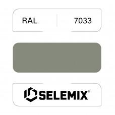 Эмаль хлор-алкидная быстросохнущая SELEMIX 7-910 RAL 7033 Цементно-серый 1кг