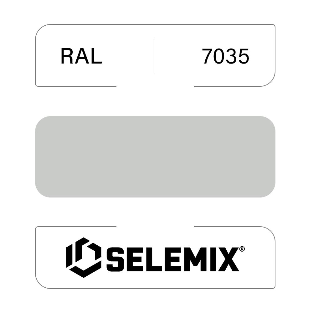 Грунт-эмаль полиуретановая SELEMIX 7-525 RAL 7035 Светло-серый 1кг