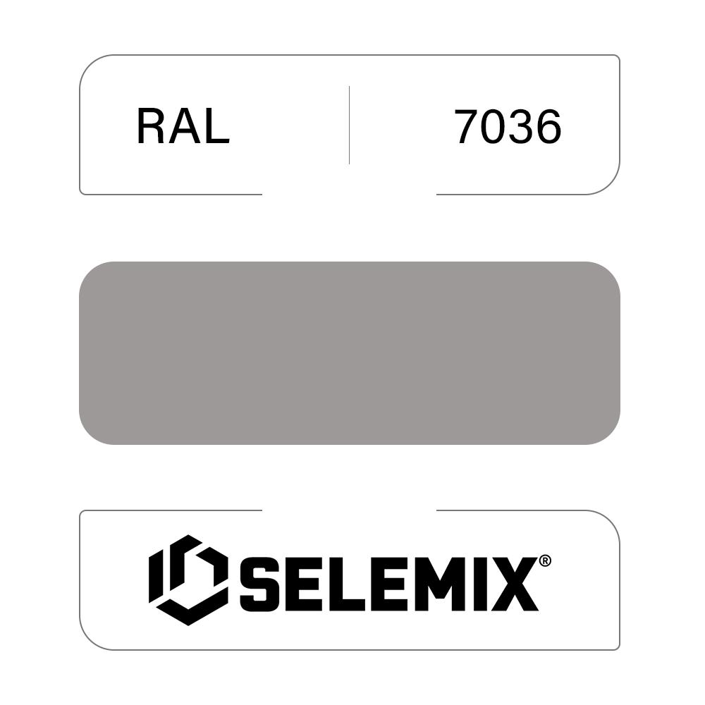Грунт-эмаль полиуретановая SELEMIX 7-534 Глянец 50% RAL 7036 Платиново-серый 1кг