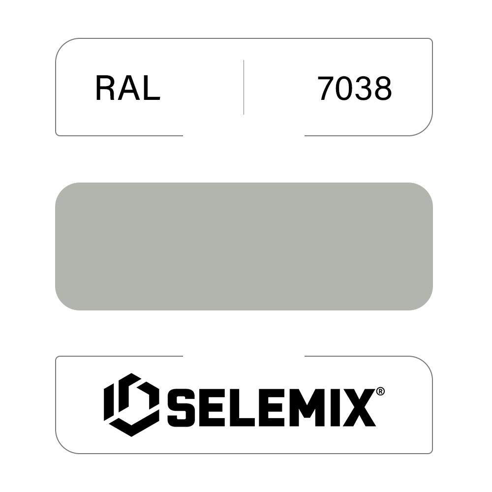Эмаль синтетическая быстросохнущая SELEMIX 7-610 RAL 7038 Агатовый серый 1кг