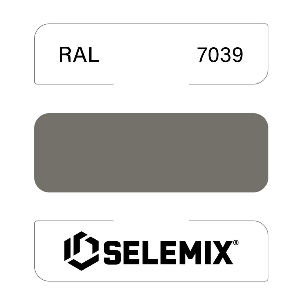 Эмаль хлор-алкидная быстросохнущая SELEMIX 7-910 RAL 7039 Кварцевый серый 1кг