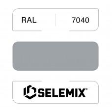 Грунт-эмаль полиуретановая SELEMIX 7-525 Глянец 70% RAL 7040 Серое окно 1кг
