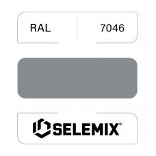 Грунт-эмаль полиуретановая SELEMIX 7-534 Глянец 50% RAL 7046 Телегрей 2 1кг