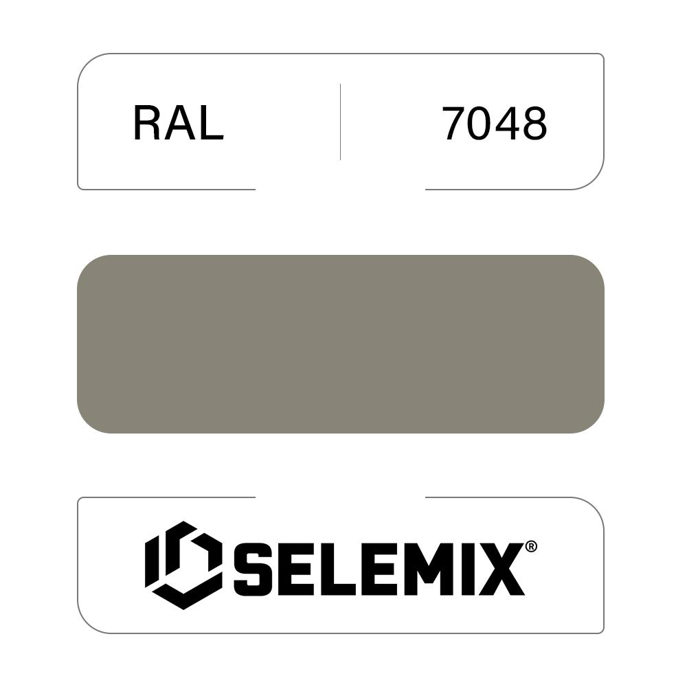 Грунт-эмаль полиуретановая SELEMIX 7-532 Глянец 30% RAL 7048 Перламутровый мышино-серый 1кг