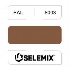 Эмаль хлор-алкидная быстросохнущая SELEMIX 7-910 RAL 8003 Глиняный коричневый 1кг