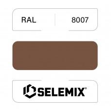 Грунт-эмаль полиуретановая SELEMIX 7-525 Глянец 70% RAL 8007 Палево-коричневый 1кг