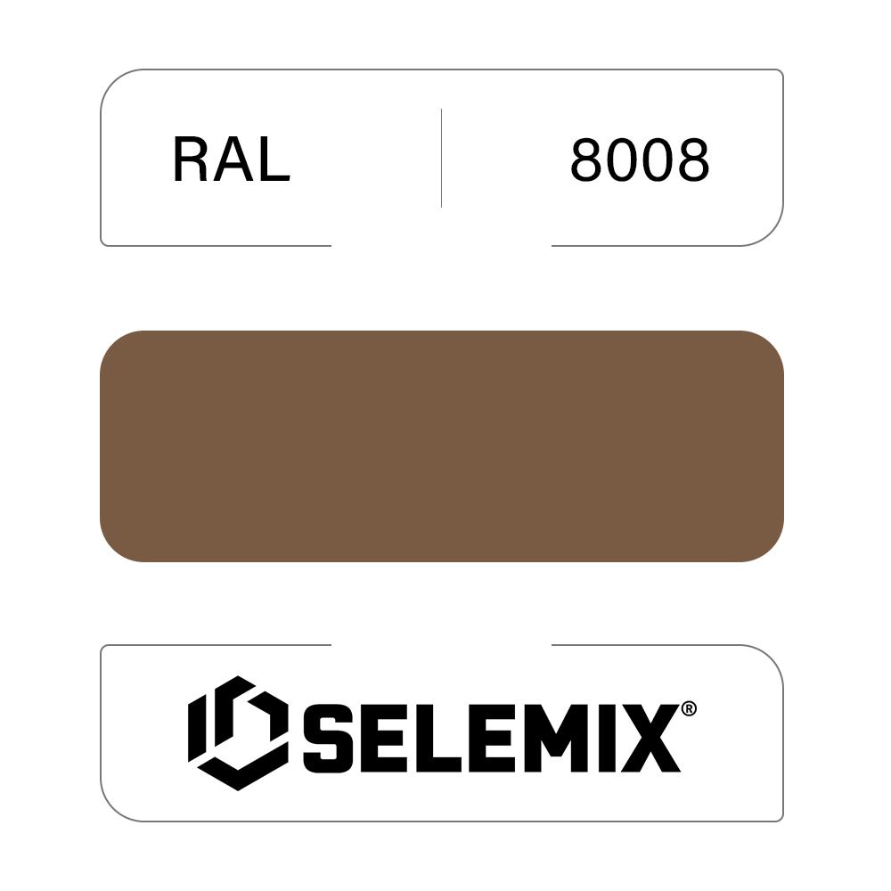 Грунт-эмаль полиуретановая SELEMIX 7-530 Глянец 10% RAL 8008 Оливково-коричневый 1кг