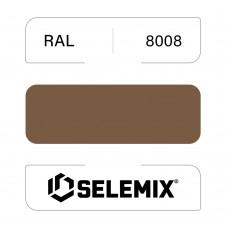 Грунт-эмаль полиуретановая SELEMIX 7-525 Глянец 70% RAL 8008 Оливково-коричневый 1кг