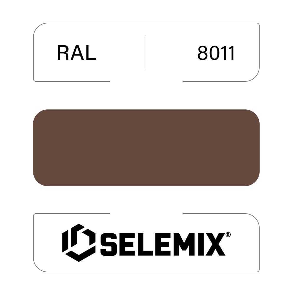 Эмаль хлор-алкидная быстросохнущая SELEMIX 7-910 RAL 8011 Орехово-коричневый 1кг