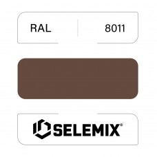 Грунт-эмаль полиуретановая SELEMIX 7-525 Глянец 70% RAL 8011 Орехово-коричневый 1кг