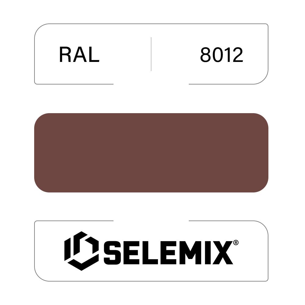 Грунт-эмаль полиуретановая SELEMIX 7-525 Глянец 70% RAL 8012 Красно-коричневый 1кг