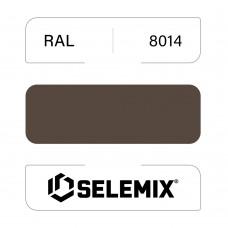 Эмаль полиуретановая EXTRA SELEMIX 7-512 Глянец 90% RAL 8014 Сепия коричневый 1кг