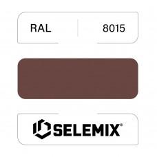 Грунт-эмаль полиуретановая SELEMIX 7-534 Глянец 50% RAL 8015 Каштаново-коричневый 1кг