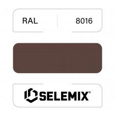 Грунт-эмаль полиуретановая SELEMIX 7-534 Глянец 50% RAL 8016 Махагон коричневый 1кг