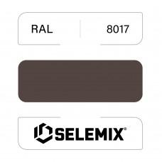 Грунт-эмаль полиуретановая SELEMIX 7-536 Глянец 70% RAL 8017 Шоколадно-коричневый 1кг