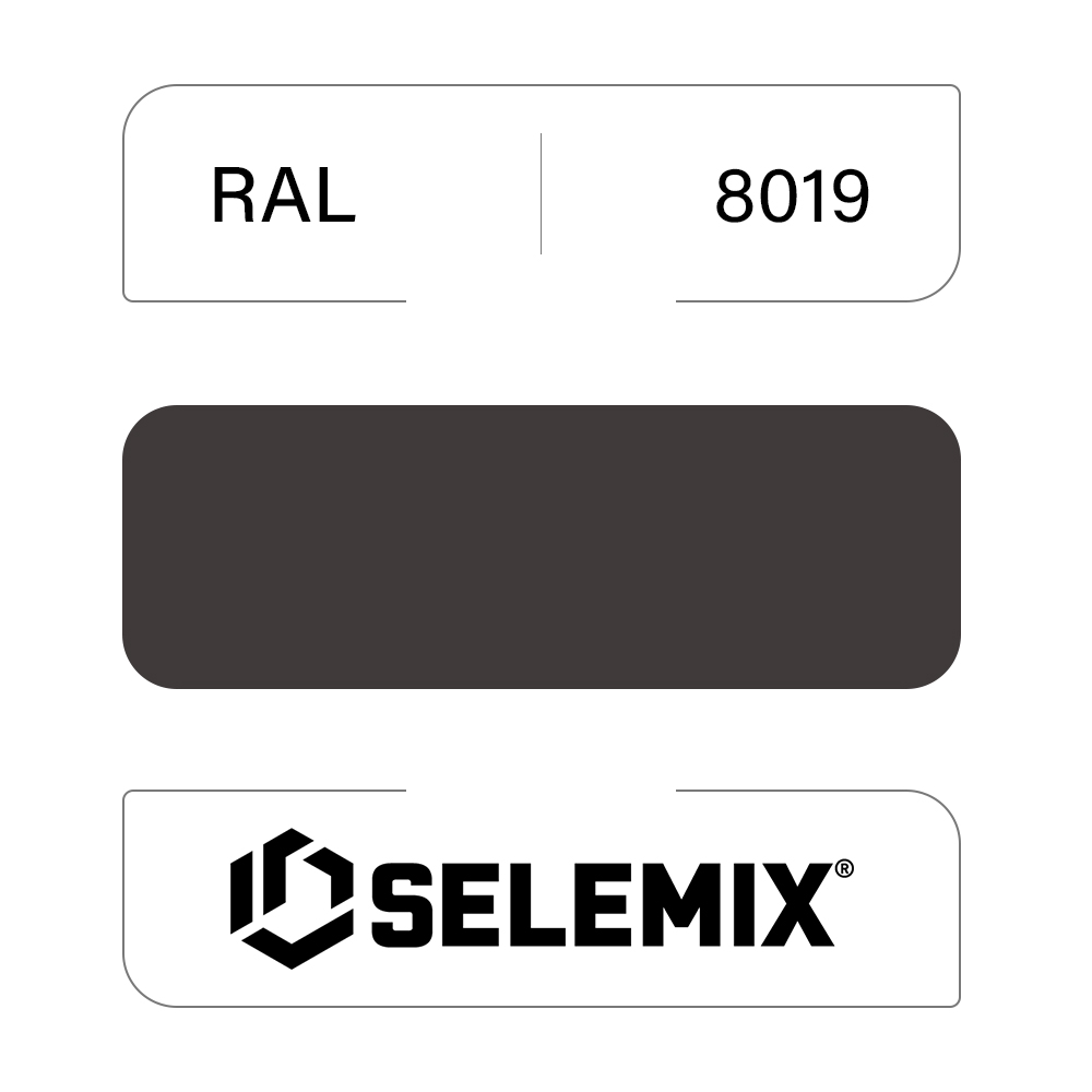 Грунт-эмаль полиуретановая SELEMIX 7-525 RAL 8019 Серо-коричневый 1кг