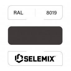 Грунт-эмаль полиуретановая SELEMIX 7-525 Глянец 70% RAL 8019 Серо-коричневый 1кг