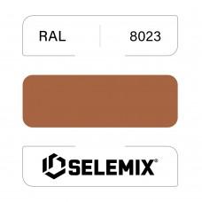 Грунт-эмаль полиуретановая SELEMIX 7-534 Глянец 50% RAL 8023 Оранжево-коричневый 1кг