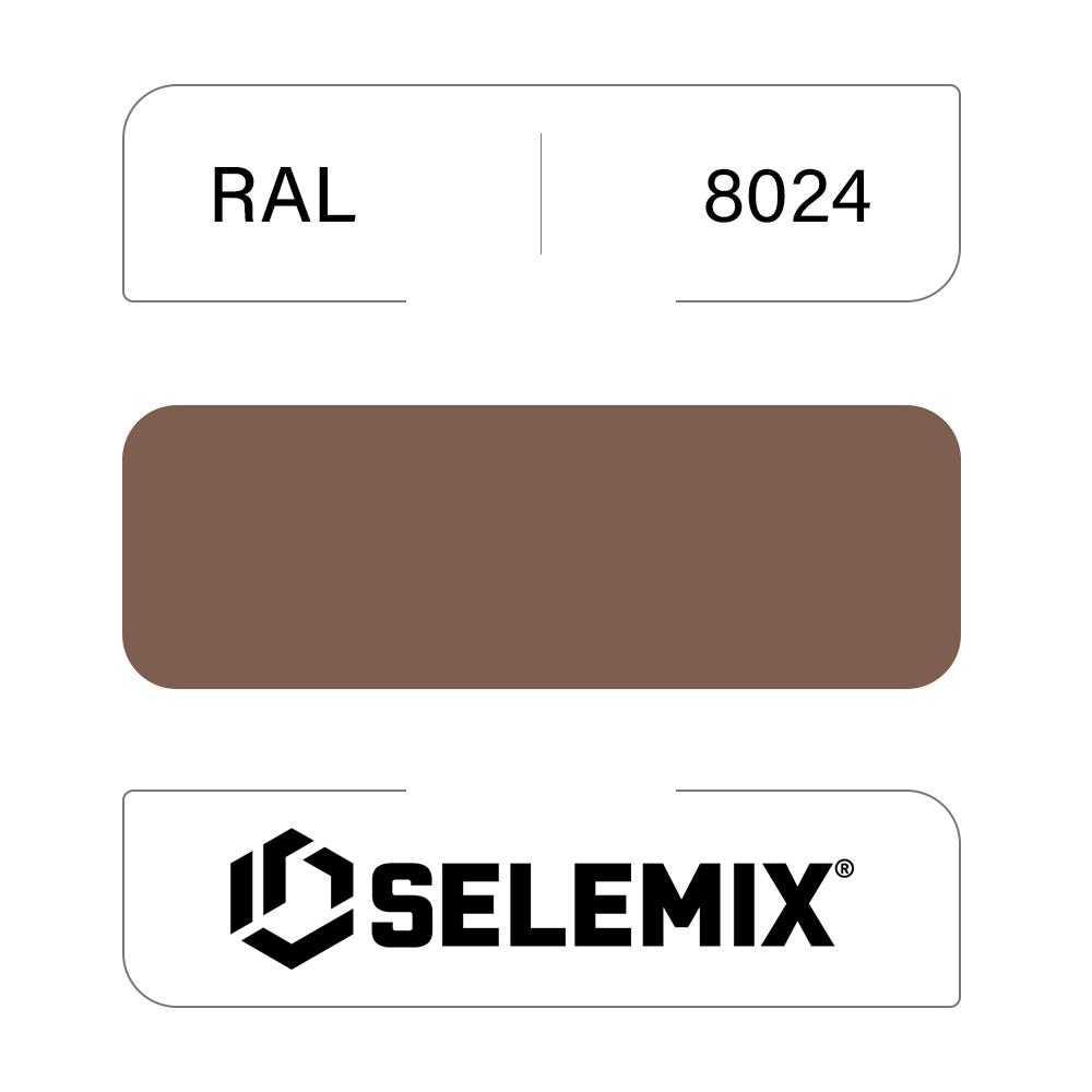 Эмаль полиуретановая EXTRA SELEMIX 7-512 Глянец 90% RAL 8024 Бежево-коричневый 1кг