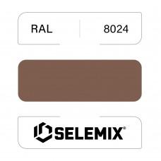 Грунт-эмаль полиуретановая SELEMIX 7-534 Глянец 50% RAL 8024 Бежево-коричневый 1кг