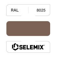 Грунт-эмаль полиуретановая SELEMIX 7-534 Глянец 50% RAL 8025 Бледно-коричневый 1кг