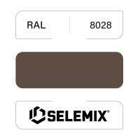 Грунт-эмаль полиуретановая SELEMIX 7-534 Глянец 50% RAL 8028 Земельно-коричневый 1кг
